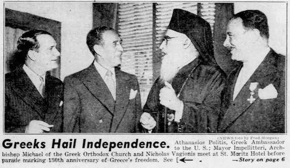 1961 - Greeks Hail Independence - Nicholas Vagionis Ahepa Bergen Knights - Greek Independence Day parades in New York City