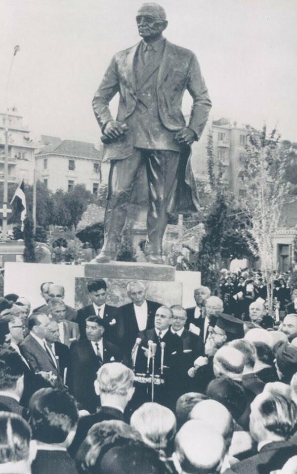 AHEPA Truman Memorial Dedication - Athens, Greece