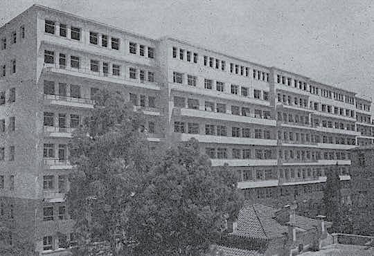 The Ahepa Wing (Ahepa Pavilion) of Evangelismos Hospital, Athens, Greece.