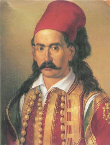 Markos Botsaris (Greek: Μάρκος Μπότσαρης, c. 1788 – 21 August 1823)