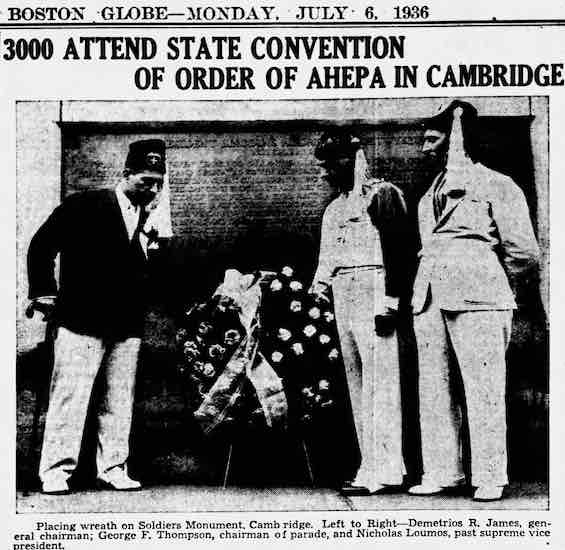 1936 AHEPA District Convention - Cambridge, Massachusetts