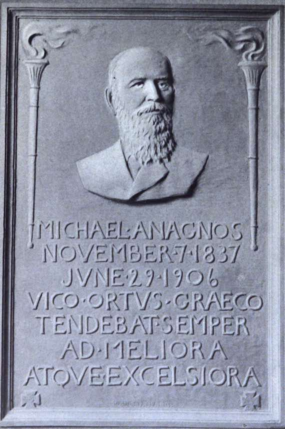 Tablet in Memory of Michael Anagnos at the Perkins Institute