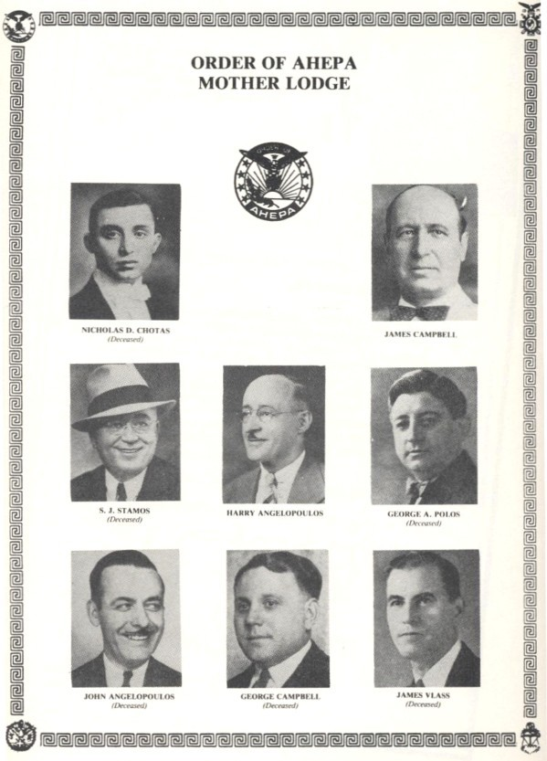 AHEPA Mother Lodge - Founders of the Order of AHEPA