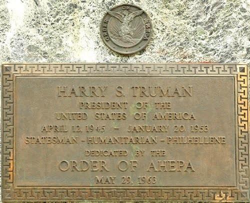 AHEPA Truman Memorial Plaque